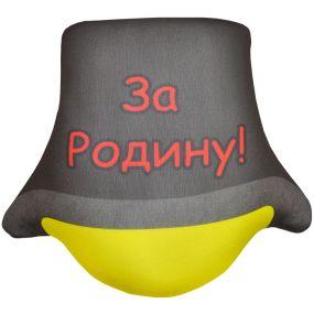Игрушка Головастик 02