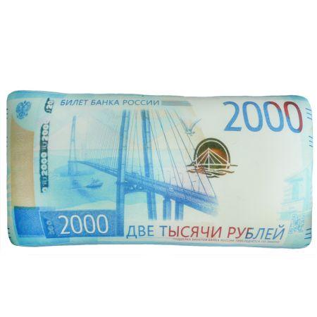 Подушка Игрушка 2000 рублей