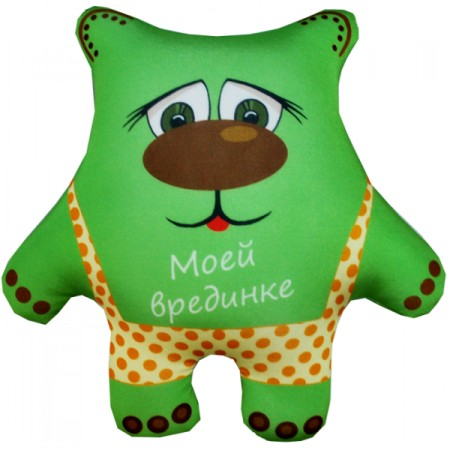 Игрушка Медвежонок 'Моей врединке'