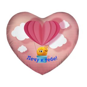 Подушка Игрушка Колобанга Сердце 07