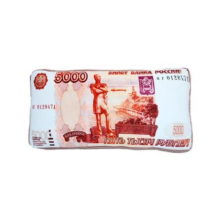 Подушка Игрушка 5000 рублей