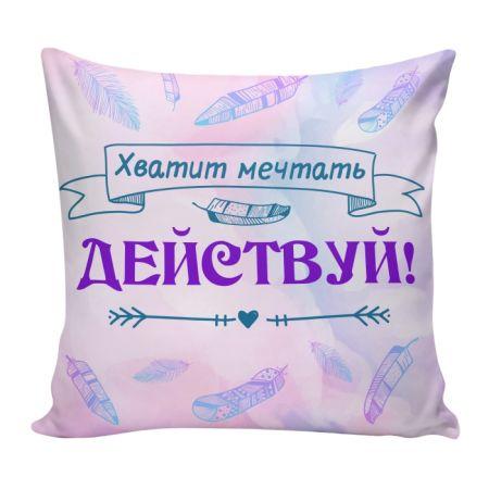 Подушка декоративная Мотиватор 07