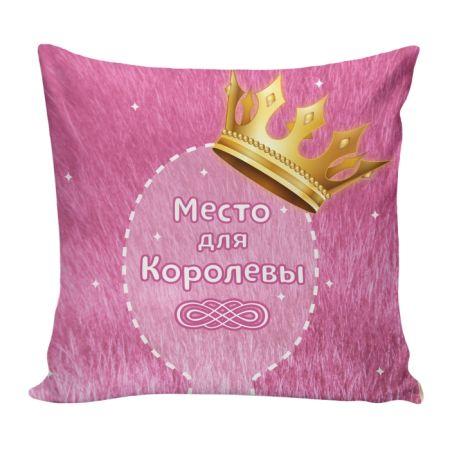 Подушка декоративная Со смыслом 10