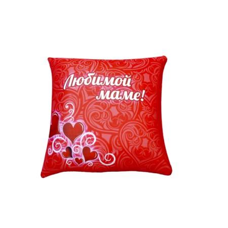 Подушка Игрушка Любимой маме 25x25