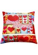 Подушка Игрушка Самой любимой