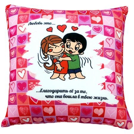 Подушка Игрушка Любовь 09