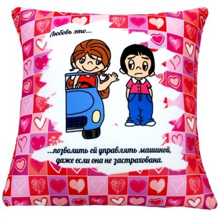 Подушка Игрушка Любовь 11
