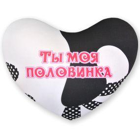 Игрушка Сердце для двоих 01