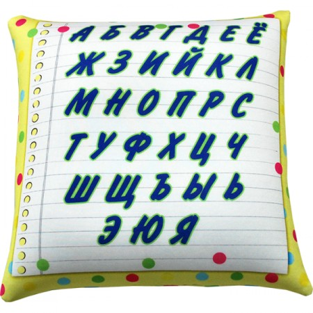 Подушка Игрушка Русский алфавит